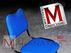 Sillas de Auditorio, sillas para iglesias, sillas apilables, sillas de casino, color a eleccion